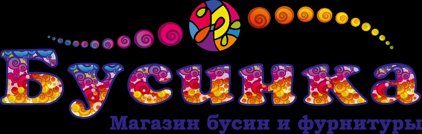 Бусинка - интернет магазин бусин и фурнитуры